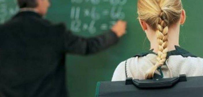 Σύλλογος Εκπαιδευτικών Π.Ε. Αγρινίου – Θέρμου: Ανακοίνωση σχετικά την έναρξη της νέας σχολικής χρονιά
