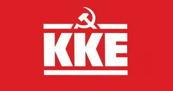 """ΚΚΕ: Ερώτηση βουλευτών Αιτωλοακαρνανίας για τις καταστροφές στην Αιτωλοακαρνανία λόγω """"Ιανού"""""""