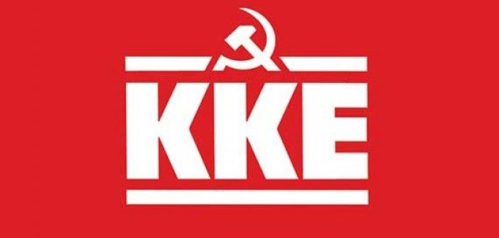 """ΚΚΕ Αιτ/νίας: """"Η ανευθυνότητα της κυβέρνησης συνεχίζεται, με τραγικά αποτελέσματα για τις ζωές μας!"""""""