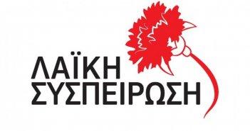 Ολοκληρωμένο πλαίσιο μέτρων από την ΛΑΣ προς τις δημοτικές αρχές της Αιτωλοακαρνανίας για την λειτουργία των σχολείων
