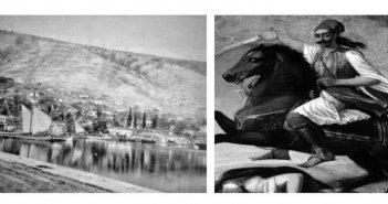 Αμφιλοχία: 195 χρόνια από τη Μάχη του Καρβασαρά