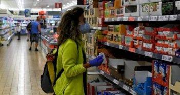 Αγρίνιο: Ένα «150αρι» σε πελάτη super market
