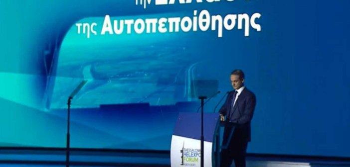 Μητσοτάκης: Αυτά είναι τα 12 μέτρα φοροελαφρύνσεων ύψους 6,8 δισ. ευρώ