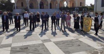 Αγρίνιο: Μνημόσυνο και κατάθεση στεφάνων για τα θύματατης Γενοκτονίας των Ελλήνων της Μικράς Ασίας (ΔΕΙΤΕ ΦΩΤΟ)