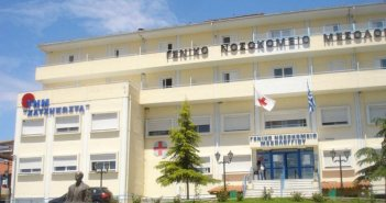 """Νοσοκομείου """"ΧΑΤΖΗΚΩΣΤΑ"""":Ευχαριστήριο στην ΕΤΑΙΡΕΙΑ«ΓΕΦΥΡΑ Α.Ε.» για τις δωρεάν διελεύσεις στο προσωπικό"""