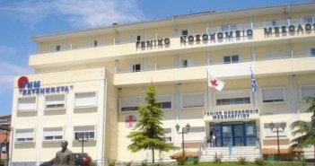 Νοσοκομείο Μεσολογγίου: Δωρεά κλιματιστικού από τον Σύλλογο Μελισσοκόμων Αιτωλοακαρνανίας