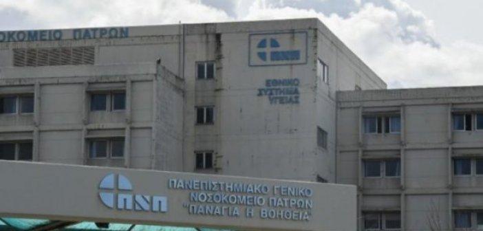 Kορωνοϊός: Κατέληξε 72χρονη στο Νοσοκομείο του Ρίου-Στους 348 οι νεκροί στη χώρα μας