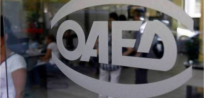ΟΑΕΔ: Από Δευτέρα υπηρεσία ηλεκτρονικής δήλωσης παρουσίας επιδοτούμενων ανέργων