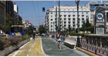 """Ο Μεγάλος Περίπατος της Αθήνας παει περίπατο..-""""Ξηλώνεται"""" η Πανεπιστημίου"""