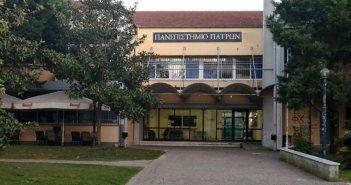 Πανεπιστήμιο Πατρών: «Ο Υπουργός ανοίγει και κλείνει Τμήματα, όχι η Σύγκλητος»