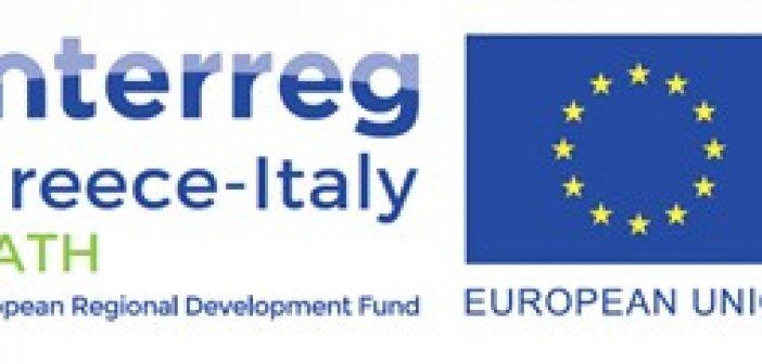 """Ναύπακτος: Εκδήλωση στο πλαίσιο δημοσιότητας του Ευρωπαϊκού έργου """"Ρ.Α.Τ.Η."""""""