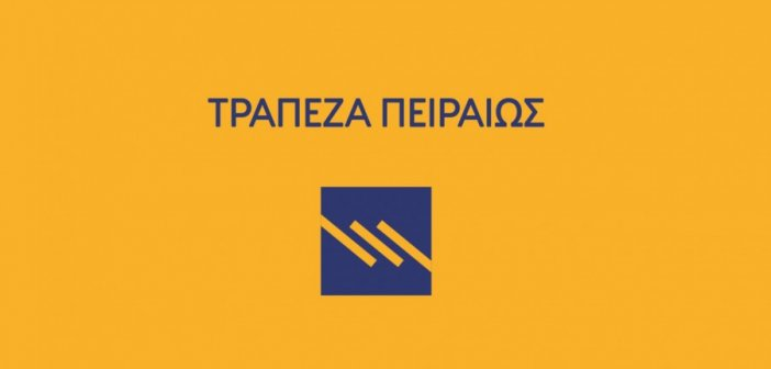 Η Τράπεζα Πειραιώς, Επίσημος  Χορηγός του ΣΕΓΑΣ, στηρίζει τον Virtual Μαραθώνιο Αθήνας 2020