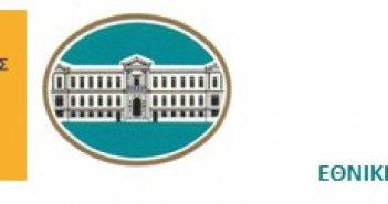 Η Τράπεζα Πειραιώς, «Συνδιοργανωτής», και από Κοινού με την Εθνική Τράπεζα της Ελλάδος, «STRUCTURING BANK» της έκδοσης Κοινοπρακτικού Ομολογιακού Δανείου Ποσού έως EUR 400 εκ. προς την Εταιρεία ΑΔΜΗΕ Α.Ε.