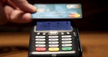 Τράπεζες: Μέχρι 31 Δεκεμβρίου οι ανέπαφες συναλλαγές