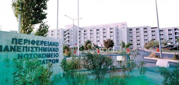 Κορονοϊός: Σε σοβαρή κατάσταση 28χρονος στο νοσοκομείο της Πάτρας