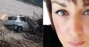 Βρέθηκε το πτώμα της 43χρονης φαρμακοποιού που αγνοείτο από την Παρασκευή
