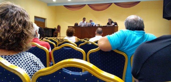 Συνεδρίασε η Επιτροπή Διαβούλευσης με θέμα την υπό ίδρυση ΠΟΑΥ Εχινάδων – Αιτωλοακαρνανίας – Οι αποφάσεις