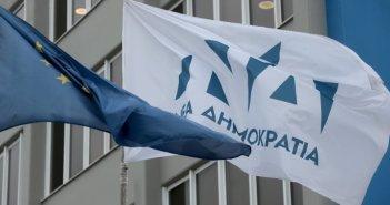 """""""Φαρμακερή"""" απάντηση ΝΔ στην ομιλία Τσίπρα"""