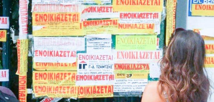 Αιτωλοακαρνανία – Φοιτητική στέγη στα δύο…