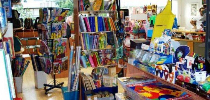 Βιβλιοπωλεία Αγρινίου: Ξεκίνησε η έρευνα αγοράς για τα σχολικά