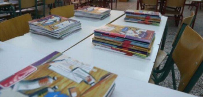 Θεσσαλονίκη: Μοίρασαν βιβλία δημοτικού, τυλιγμένα με διαφημιστικό αυξητικής στήθους (ΔΕΙΤΕ ΦΩΤΟ)