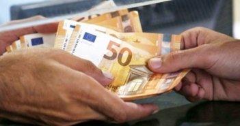 Επίδομα 534 ευρώ: Νέα πληρωμή στις 23 Σεπτεμβρίου- Ποιοί οι δικαιούχοι