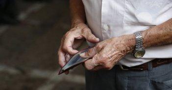 Αναδρομικά: Ανατροπή για τους συνταξιούχους του δημοσίου – Ανοιχτό το ενδεχόμενο να λάβουν λιγότερα