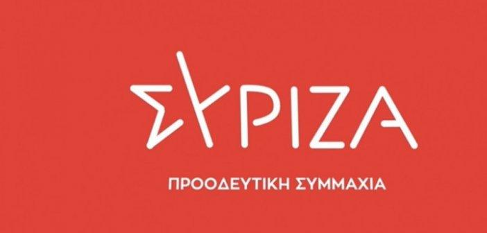 Αυτό είναι το νέο σήμα του ΣΥΡΙΖΑ – Προοδευτική Συμμαχία