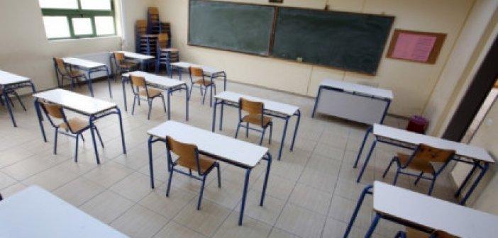Α ΕΛΜΕ: Έγκλημα εις βάρος των πανεπιστημιακών τμημάτων της Αιτωλοακαρνανίας