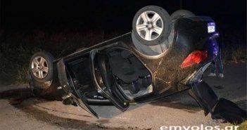 Σοκαριστικές εικόνες από τροχαίο στην Ημαθία: Νεκρός 32χρονος οδηγός (VIDEO)