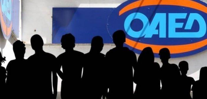 ΟΑΕΔ: Μέχρι την Κυριακή οι αιτήσεις για το νέο πρόγραμμα ψηφιακής κατάρτισης