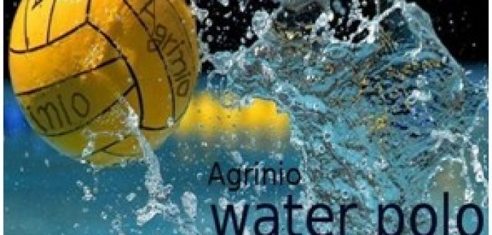 Ξεκινούν οι προπονήσεις water polo στο κολυμβητήριο του Αγρινίου