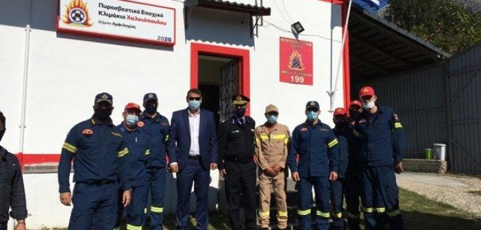 Επιθεώρηση Εποχικού Πυροσβεστικού Κλιμακίου Χαλκιοπούλων από τον Υπαρχηγό του Πυροσβεστικού Σώματος (ΦΩΤΟ)