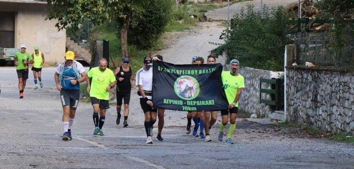 Πρώτος υπερμαραθώνιος Αγρίνιο-Περδικάκι(70 χιλιόμετρα)