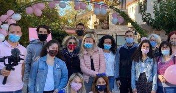 Δράσεις και στο Θέρμο για την Παγκόσμια Ημέρα κατά του Καρκίνου του Μαστού