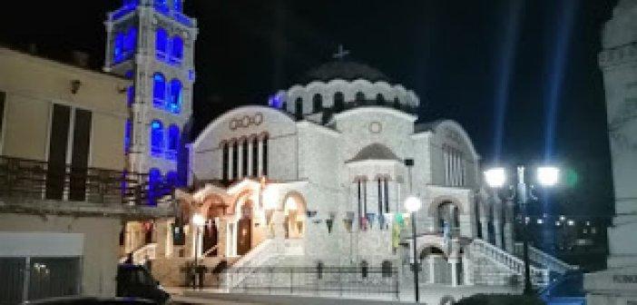 Παραβόλα Αγρινίου: Πανηγύρισε τον Άγιο Μεγαλομάρτυρα Δημήτριο το Μυροβλύτη(ΦΩΤΟ)