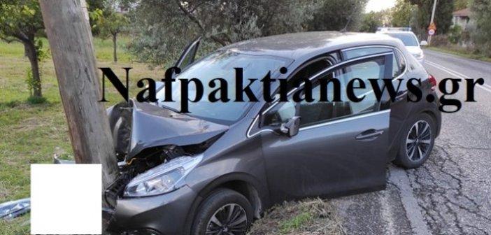 Ναύπακτος:Αυτοκίνητο έπεσε πάνω σε κολόνα της ΔΕΗ – Χωρίς ρεύμα η ανατολική πλευρά της πόλης