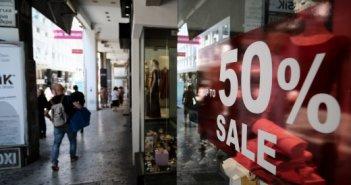 Φθινοπωρινές εκπτώσεις: Πότε ξεκινούν, ποια Κυριακή θα είναι ανοιχτά τα καταστήματα