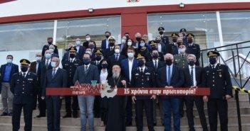 Ο Αρχηγός της Πυροσβεστικής  εγκαινίασε το νέο κτήριο Μεσολογγίου