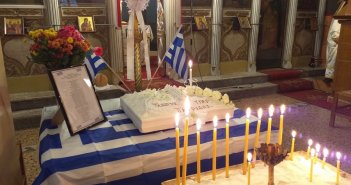 Μνημόσυνο Υπερ Πατρίδος Πεσόντων Σαργιαδιωτών(ΦΩΤΟ)