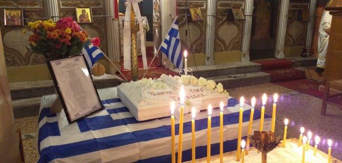 Μνημόσυνο Υπέρ Πατρίδος Πεσόντων Σαργιαδιωτών(ΦΩΤΟ)