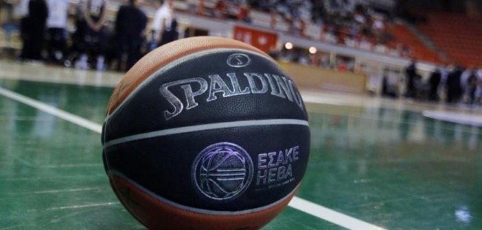 Αναβολή μιας εβδομάδας στην Basket League