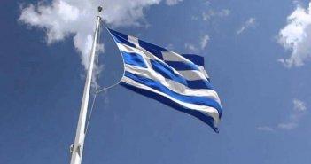 Δήμος Αγρινίου: Πρόγραμμα εορτασμού Εθνικής Επετείου 28ης Οκτωβρίου 2020