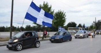 Δυτική Ελλάδα: «Είμαστε Έλληνες και θα κάνουμε παρέλαση»- Ετοιμάζουν μηχανοκίνητη παρέλαση μέσω facebook