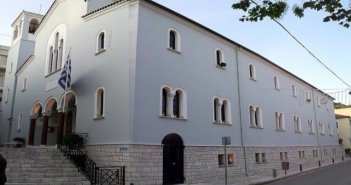 Ναυπάκτος: Ζωντανά η Πανηγυρική Αρχιερατική Θεία Λειτουργία από τον Ι.Ν. Αγίου Δημητρίου