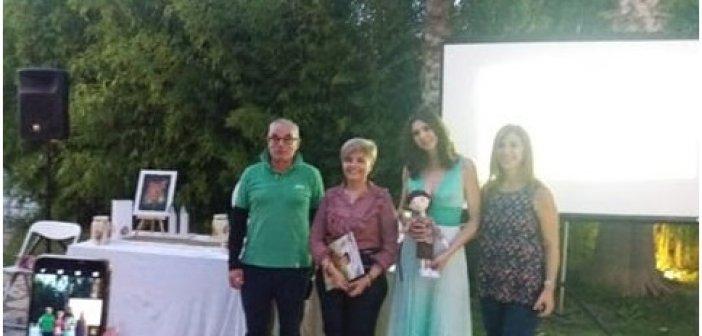 Παρουσίαση του βιβλίου «Ο γίγαντας του δάσους» της Αγρινιώτισσας Αριάδνης Δάντε