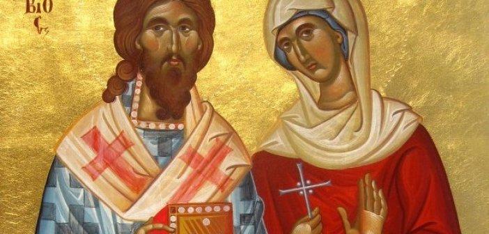 Σήμερα 30 Οκτωβρίου εορτάζουν Άγιοι Ζηνόβιος και Ζηνοβία τα αδέλφια