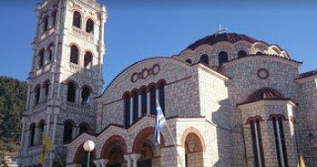 Πανηγυρίζει ο Ιερός Ναός Αγίου Δημητρίου Παραβόλας