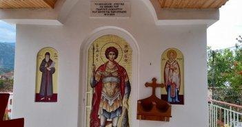 Καινούργιο: Πανηγυρίζει το ξωκκλήσι του Αγίου Γεωργίου
