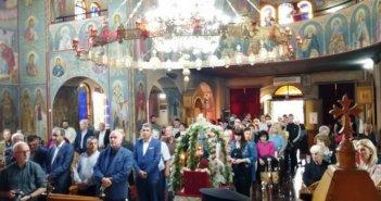 Γιόρτασε ο Άγιος Γεράσιμος στο Κεφαλόβρυσο